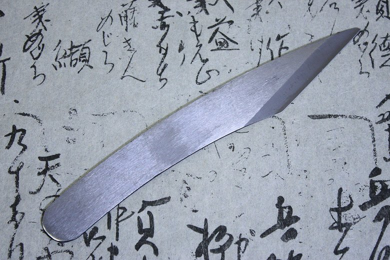 Baishinshi Japanese Craft Knife Tsugiki Kogatana Carved 24mm Kiridashi