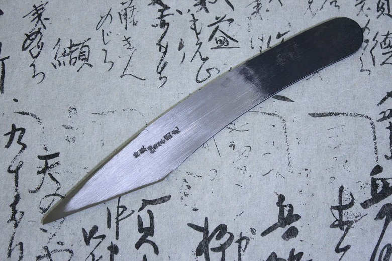Baishinshi Japanese Craft Knife Tsugiki Kogatana Carved Hammered Black Kiridashi