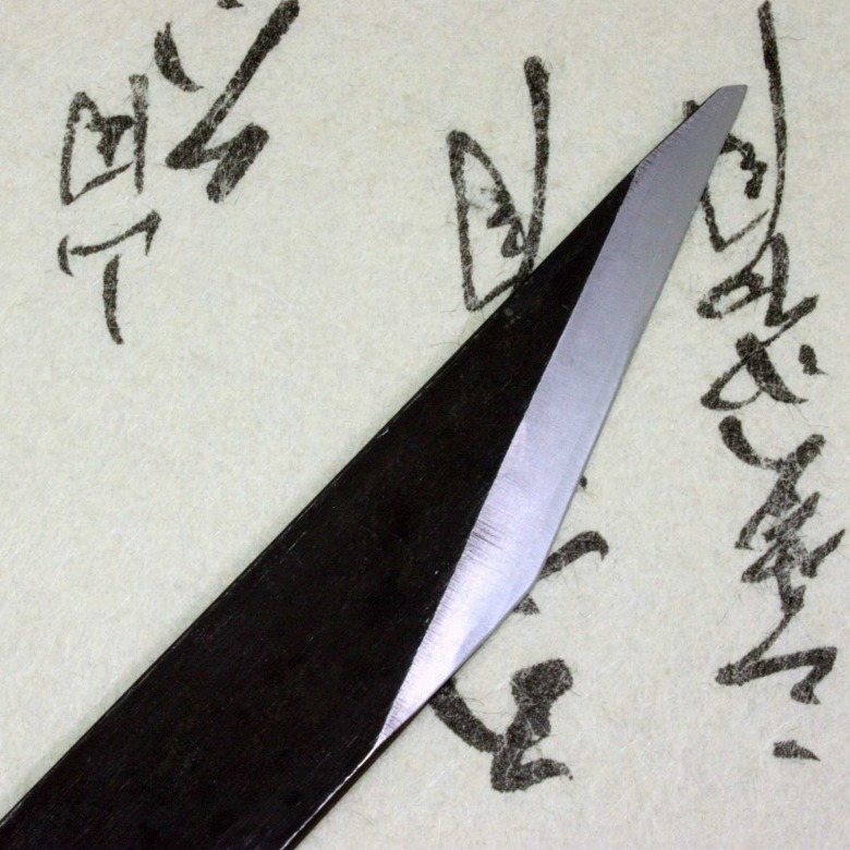 Baishinshi Japanese Craft Knife Kiridashi Kogatana Straight Black 18mm