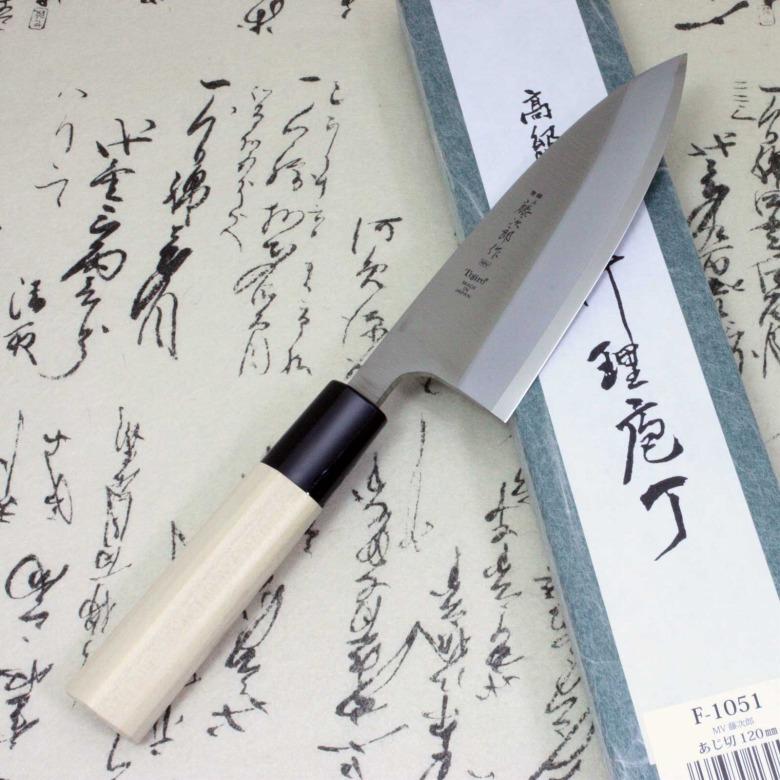 Tojiro Japanese Knife Sushi  Sashimi Chef Small Deba Molybdenum Vanadium 120mm