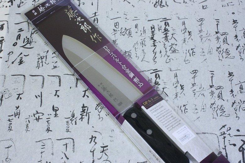 Tojiro Japanese Knife Sushi Chef DP A-1 3Layered Series by VG10 Santoku