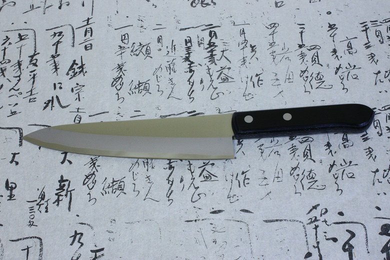 Tojiro Japanese Kitchen Knife DP A-1 3Layered Series by VG10 Chef Knife Gyuto