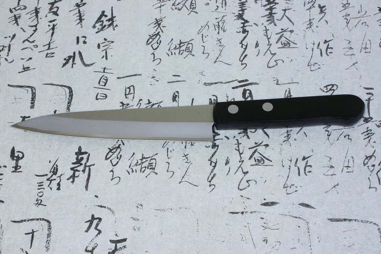 Tojiro Japanese Knife Sushi Chef DP A-1 3Layered Series by VG10 Petty Knife