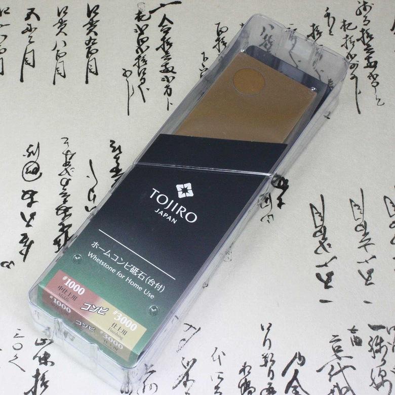 Tojiro Japanese Knife sushi chef new whetstone #1000 & #3000 sharpener