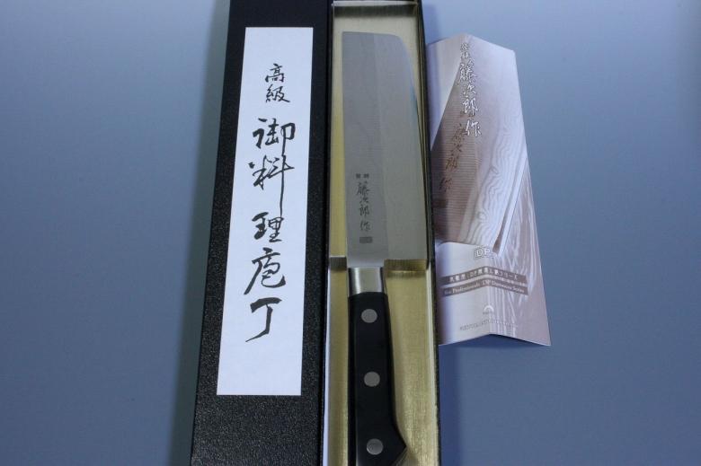 Tojiro Japanese Chef Knife Nakiri Usuba Damascus VG10 with Bolster Seki