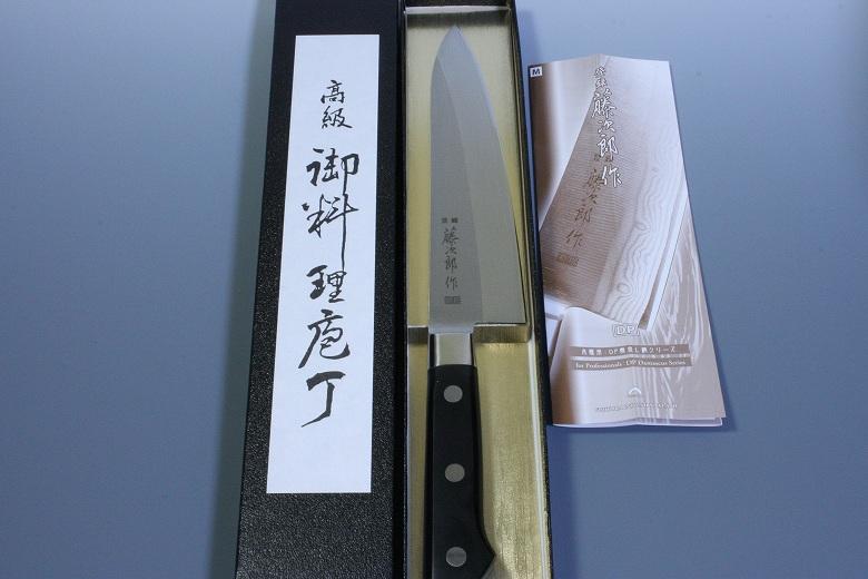 Tojiro Japanese Chef Knife Gyuto Damascus VG10 with Bolster Seki