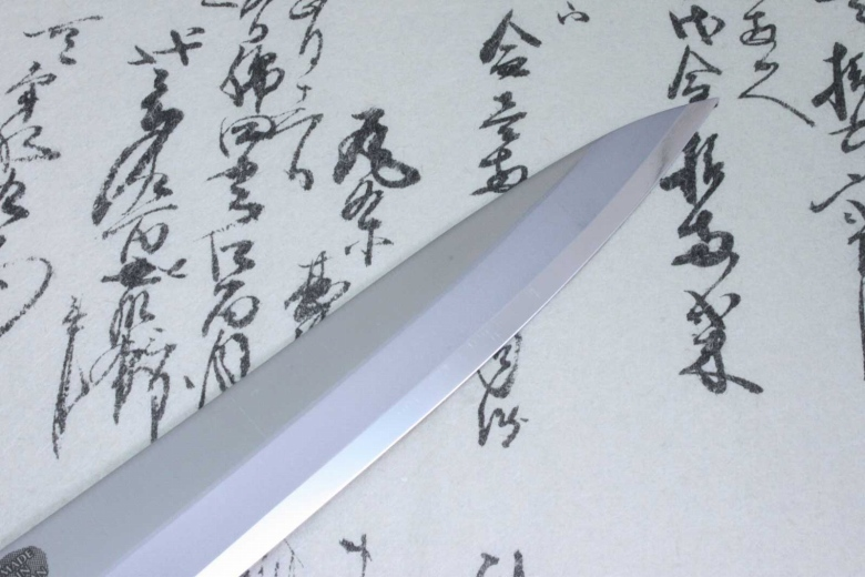 Tojiro Japanese Knife Sushi Sashimi Chef Yanagiba SD Molybdenum Vanadium Steel
