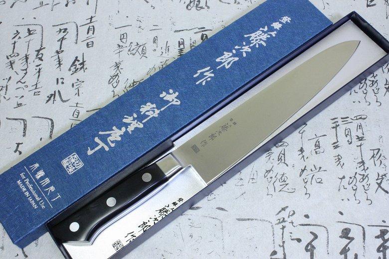 Tojiro Japanese Chef Knife Gyuto 210mm SD Molybdenum Vanadium Steel with Bolster