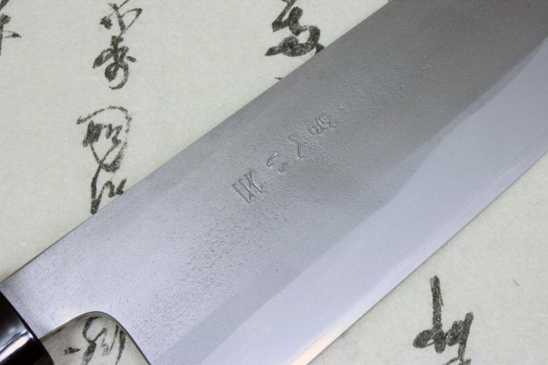 Gihei Japanese Kitchen Chef Knife Blue Steel Nashiji Santoku 165mm