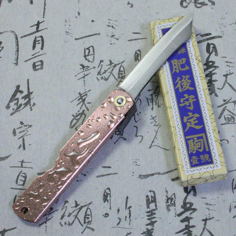 Higonokami Japanese Folding Pocket Knife Katana Mizusibuki Pink