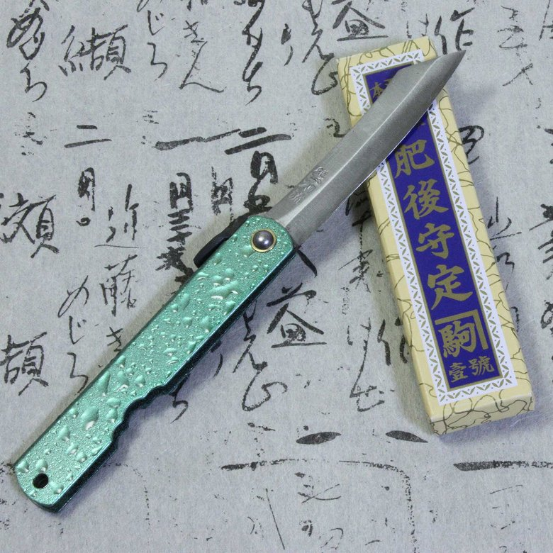Higonokami Japanese Folding Pocket Knife Katana Mizusibuki Green