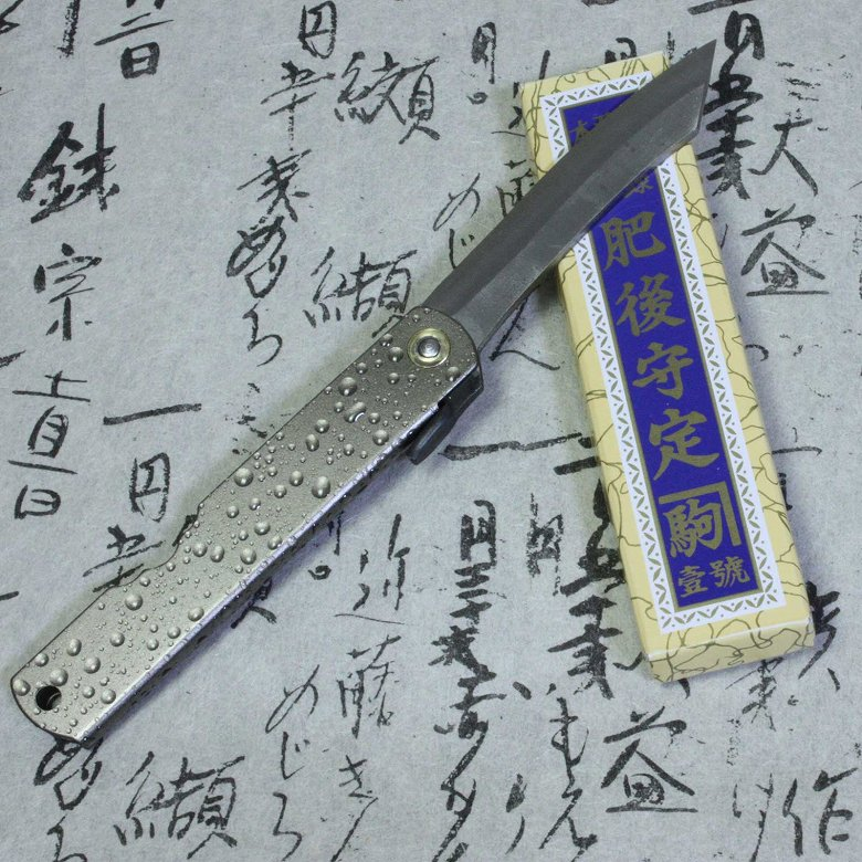 Higonokami Japanese Folding Pocket Knife Katana Mizusibuki Brown