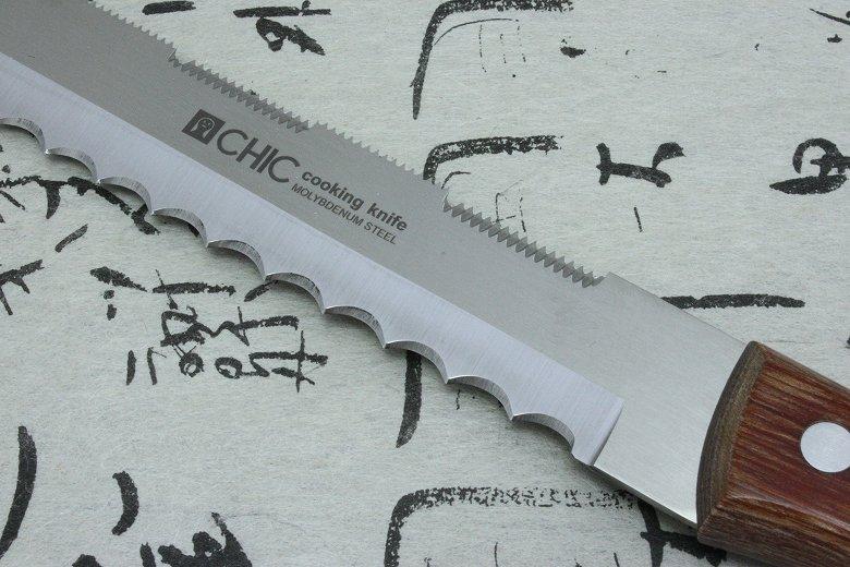 Japanese Knife Kanetsune Seki Frozen Food Knife Stainless Steel 240mm Japan