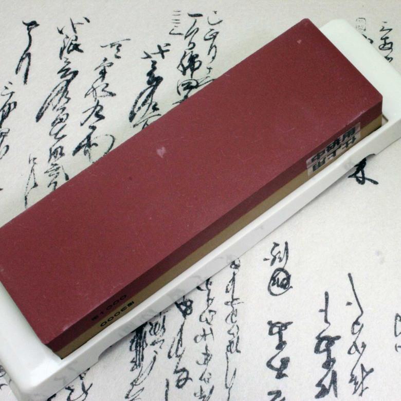 japan mart linya kanetsune japanese kitchen knife