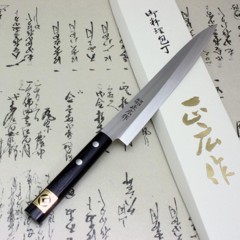 Japanese Masahiro Sushi Sashimi Chef Knife Stainless Yanagiba Slicing 200mm F/S