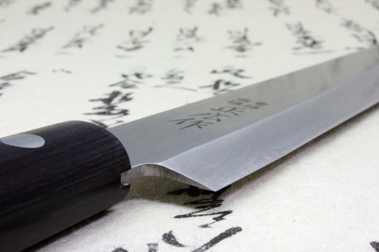 Japanese Masahiro Sushi Sashimi Chef Knife Stainless Yanagiba Slicing 240mm F/S