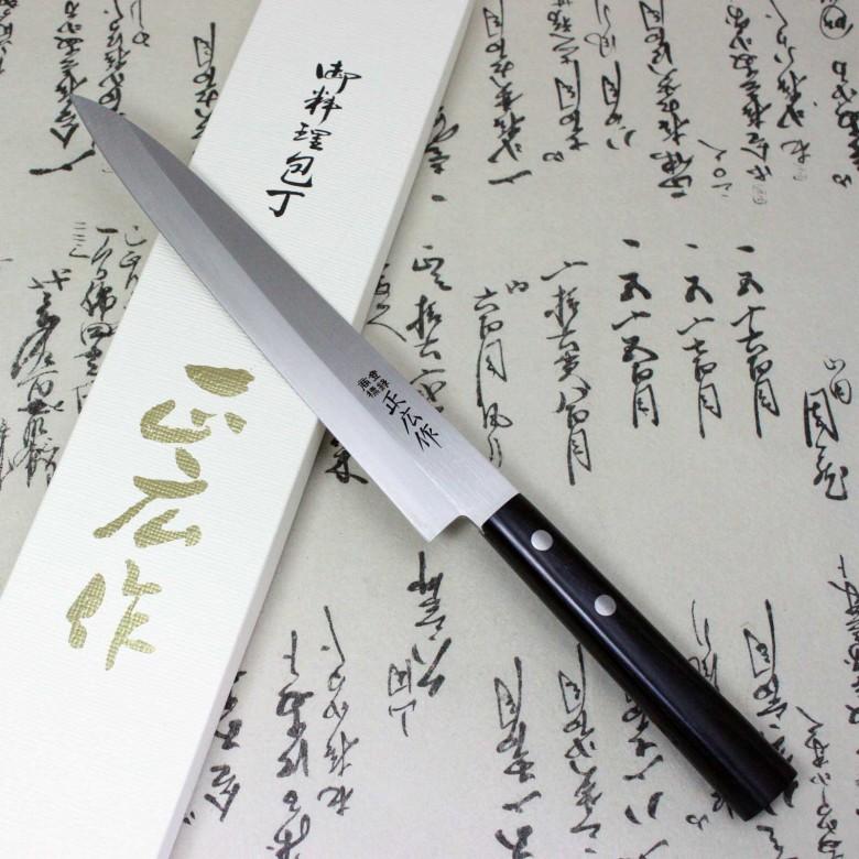 Japanese Masahiro Sushi Sashimi Knife Stainless Left Handed Yanagiba 200mm F/S