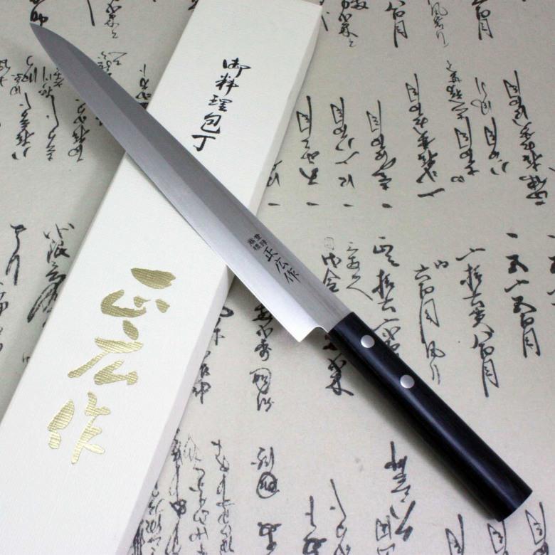 Japanese Masahiro Sushi Sashimi Knife Stainless Left Handed Yanagiba 240mm F/S