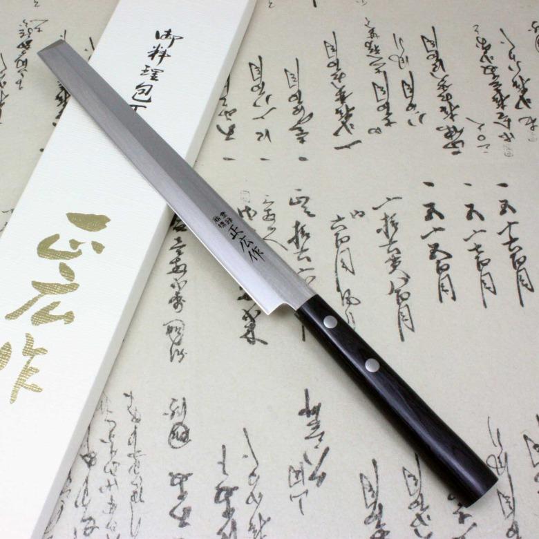 Japanese Masahiro Sushi Sashimi Knife Stainless Left Handed Takohiki 200mm F/S