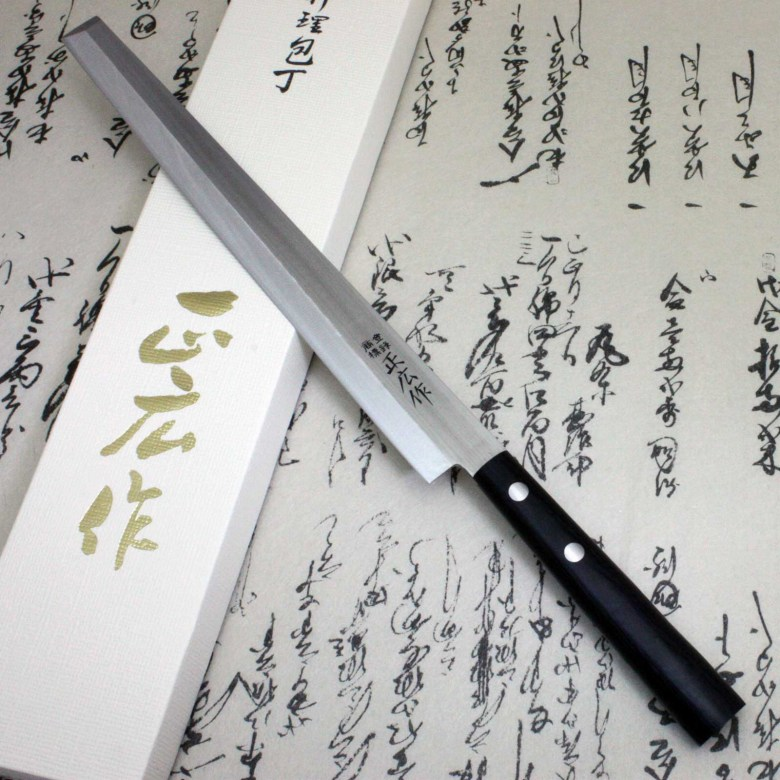 Japanese Masahiro Sushi Sashimi Knife Stainless Left Handed Takohiki 240mm F/S