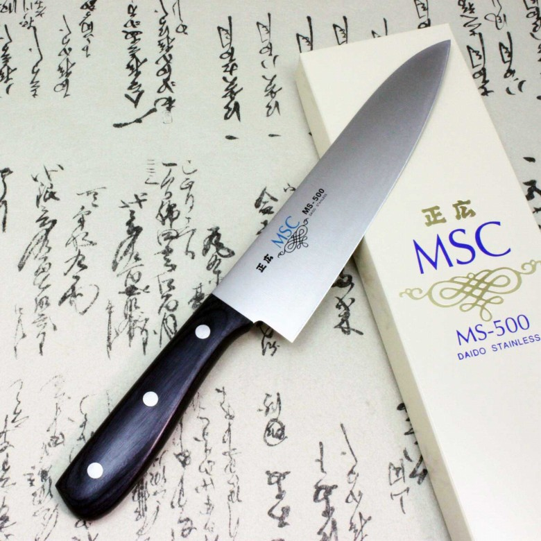 Japanese Masahiro Kitchen Chef Knife Staineless Steel MS-500 Gyuto 180mm F/S