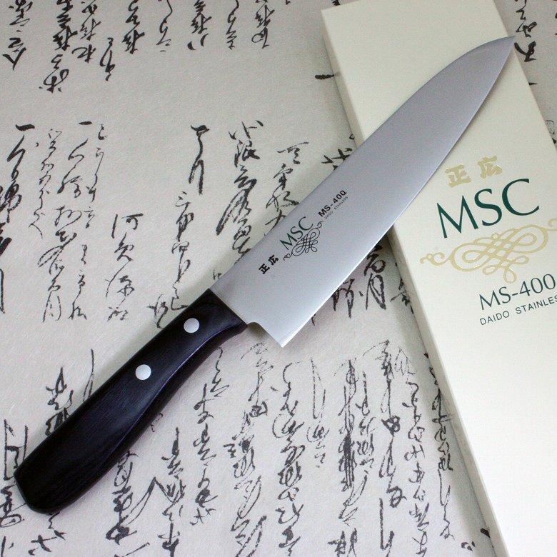 Japanese Masahiro Kitchen Chef Knife Staineless Steel MS-400 Gyuto 180mm F/S