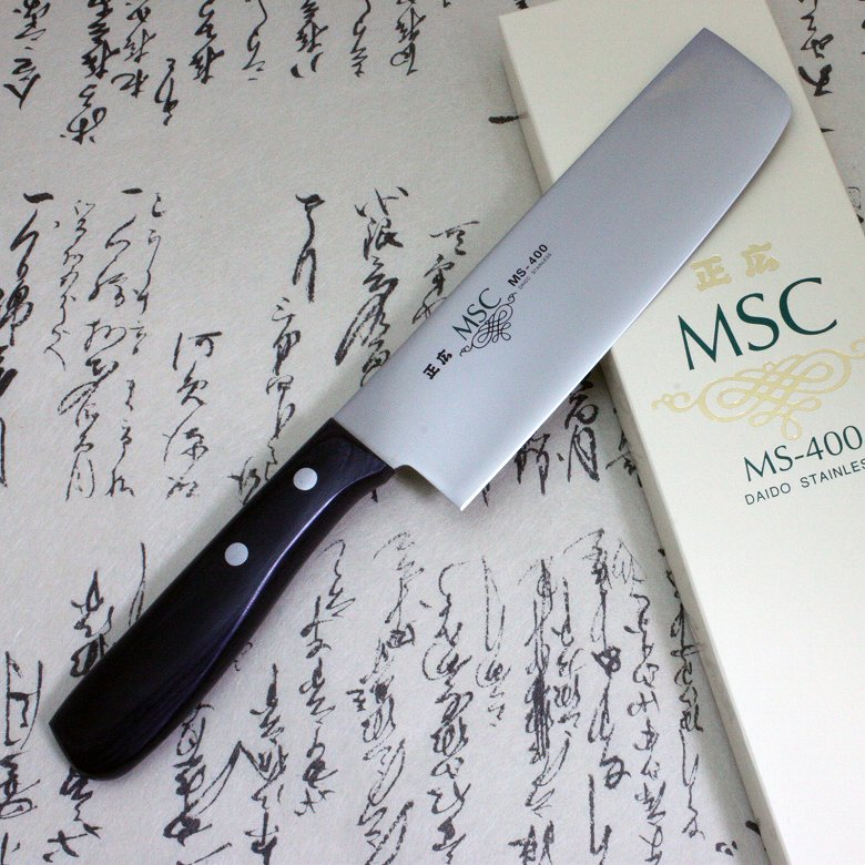 Japanese Masahiro Kitchen Chef Knife Staineless Steel MS-400 Usuba Nakiri F/S