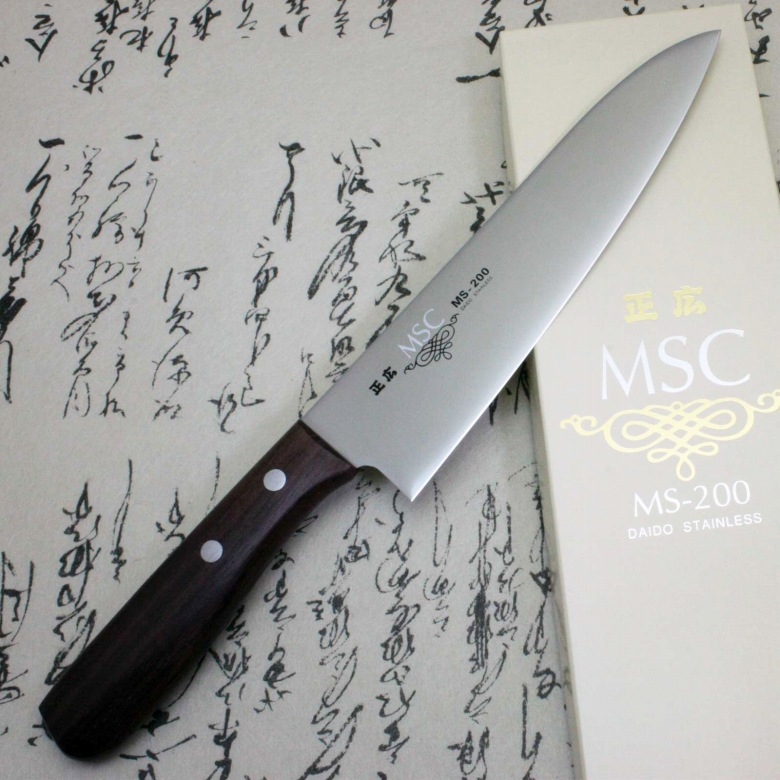 Japanese Masahiro Kitchen Chef Knife Staineless Steel MS-200 Gyuto 180mm F/S