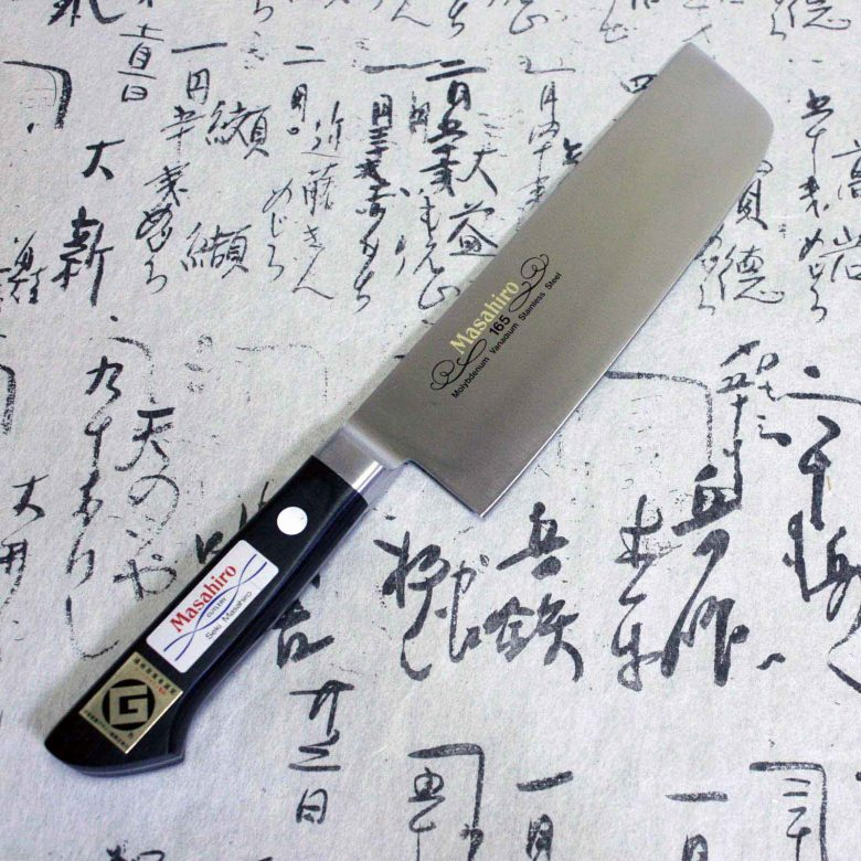 Masahiro Japanese Chef Kitchen Knife MV Stainless with Bolster Usuba Nakiri