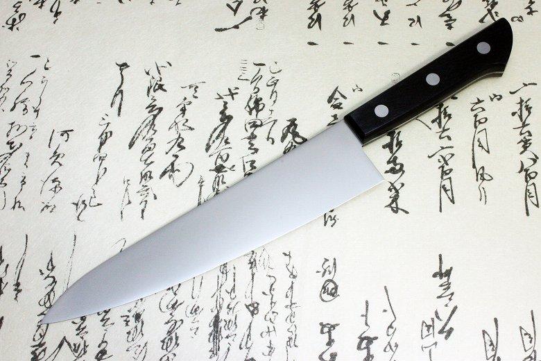Masahiro Japanese Chef Kitchen Knife Molybdenum Vanadium Stainless Gyuto 210mm