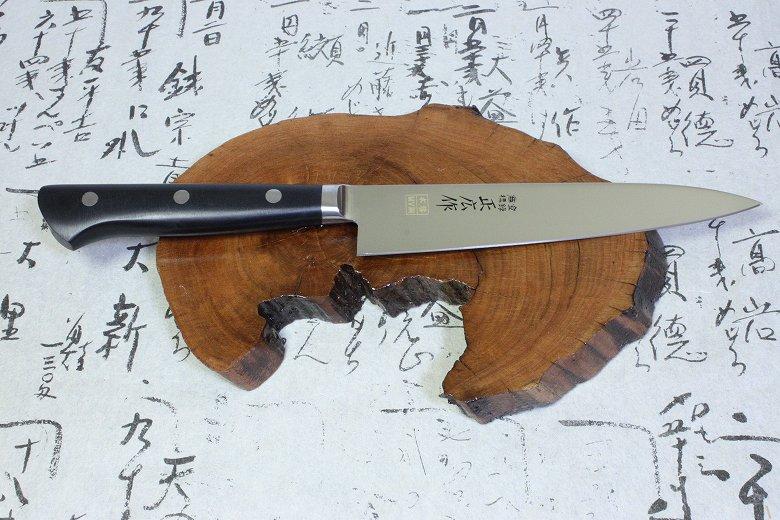 Japanese Masahiro Chef Kitchen Knife Molybdenum Vanadium Honyaki Petty 14804