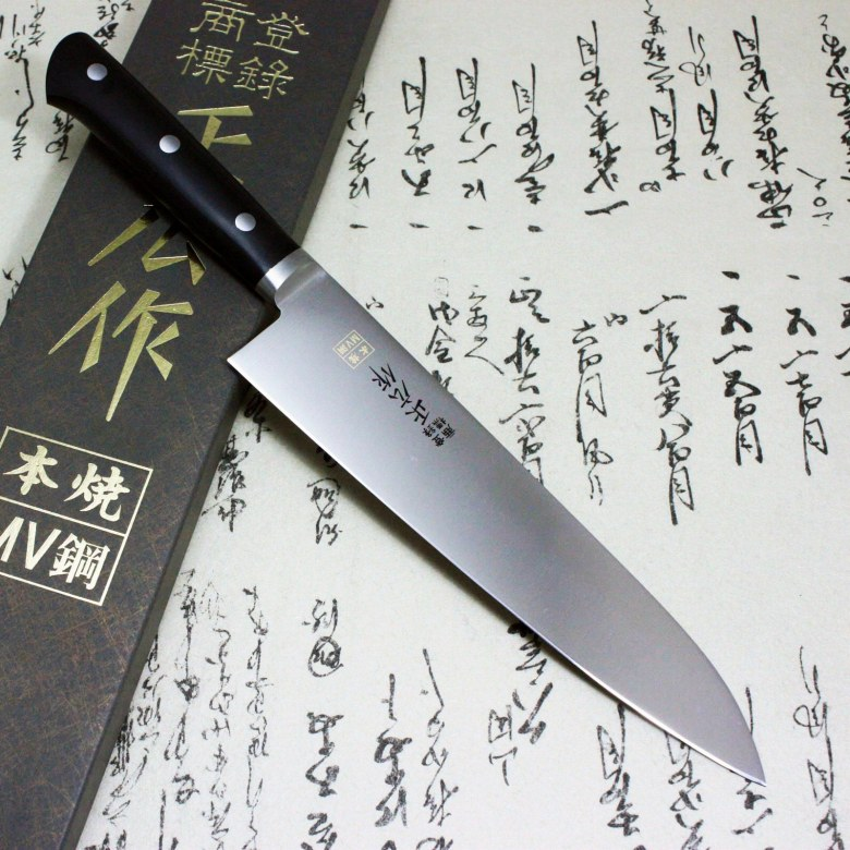 Japanese Masahiro Chef Kitchen Knife Molybdenum Vanadium Honyaki Gyuto 14811