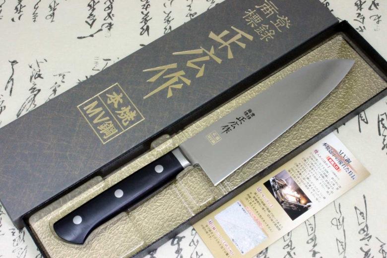 Masahiro Japanese Chef Kitchen Knife Molybdenum Vanadium Honyaki Santoku 14823