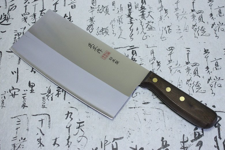 Masahiro Chinese Chef Knife Stainless Steel TX-103 Made in Japan Seki