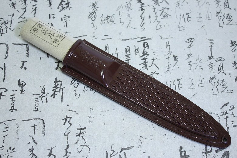 Masahiro Japanese Traditional Fisherman Knife Makiri Carbon Steel Seki 135mm