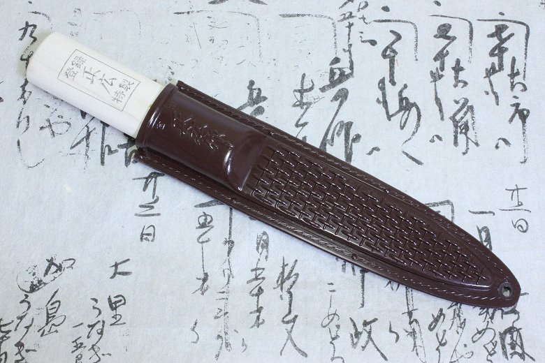 Masahiro Japanese Traditional Fisherman Knife Makiri Carbon Steel Seki 150mm