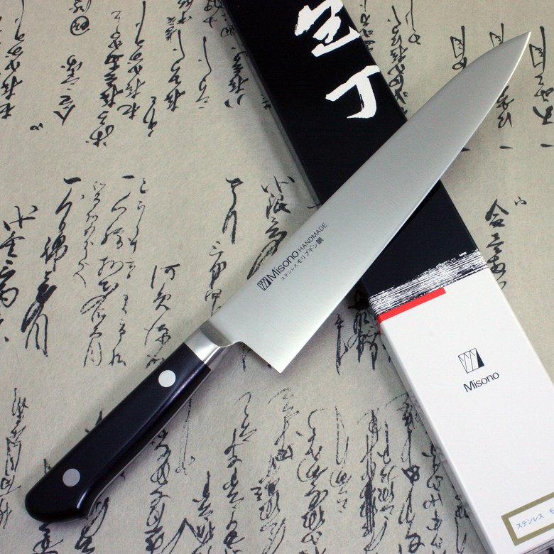 Misono Japanese Chef Knife Stainless Molybdenum Gyuto 210mm with Bolster F/S