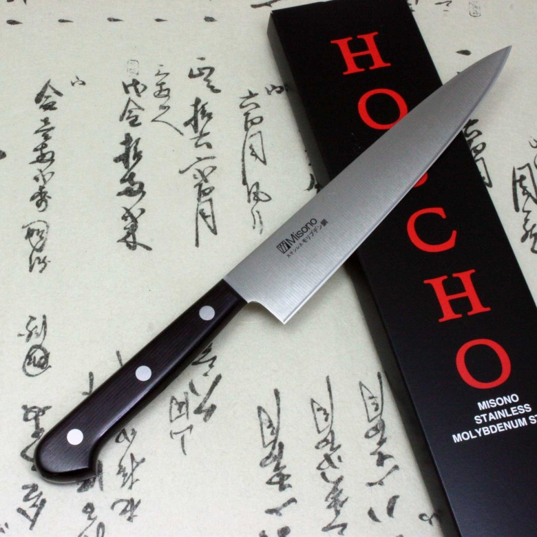 Misono Japanese Chef Kitchen Knife Stainless Molybdenum Petty Paring 150mm F/S