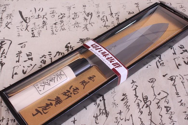 Japanese Sushi Chef Kitchen Knife Santoku Home Use GK101