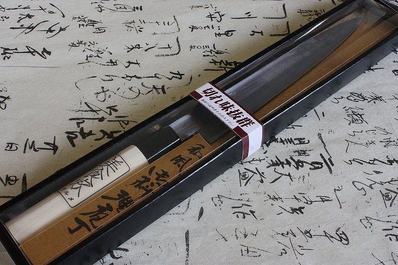 Japanese Sushi Chef Knife Sashimi Yanagiba Home Use GK104