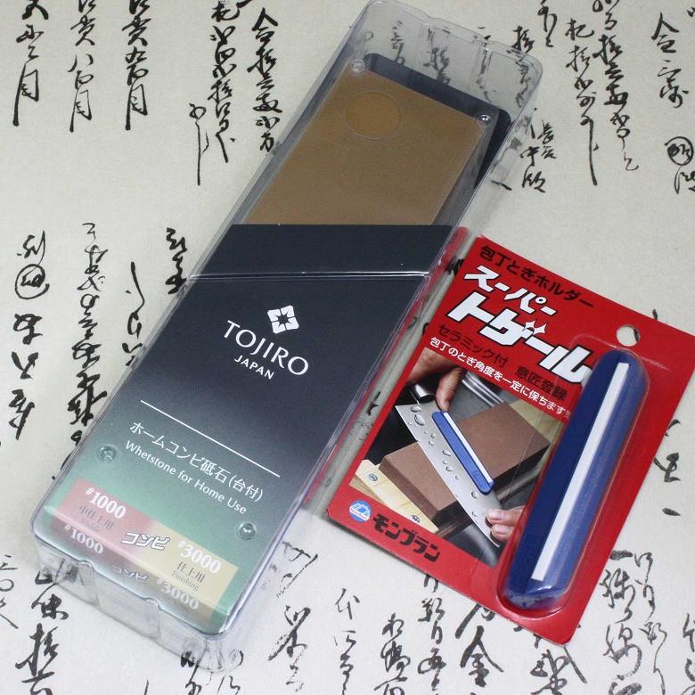 Japanese Knife Sharpner Set Tojiro Sharpening Stone #1000/#3000 & Angle Holder