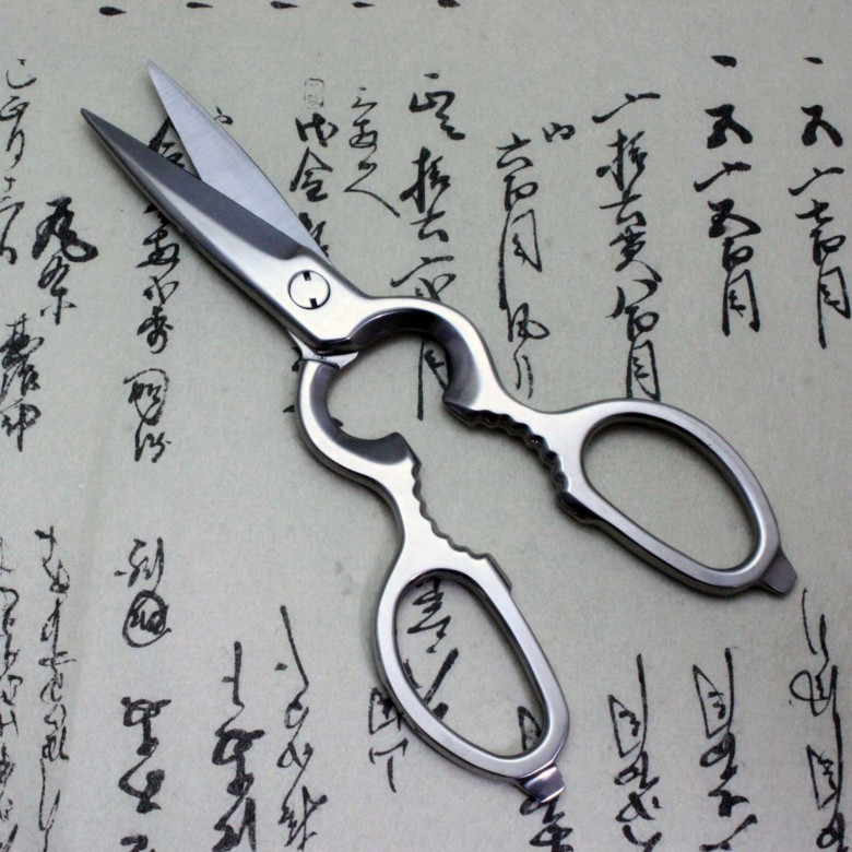 Verdun Japanese Kitchen Shears Scissors Separable All Stainless Steel Japan