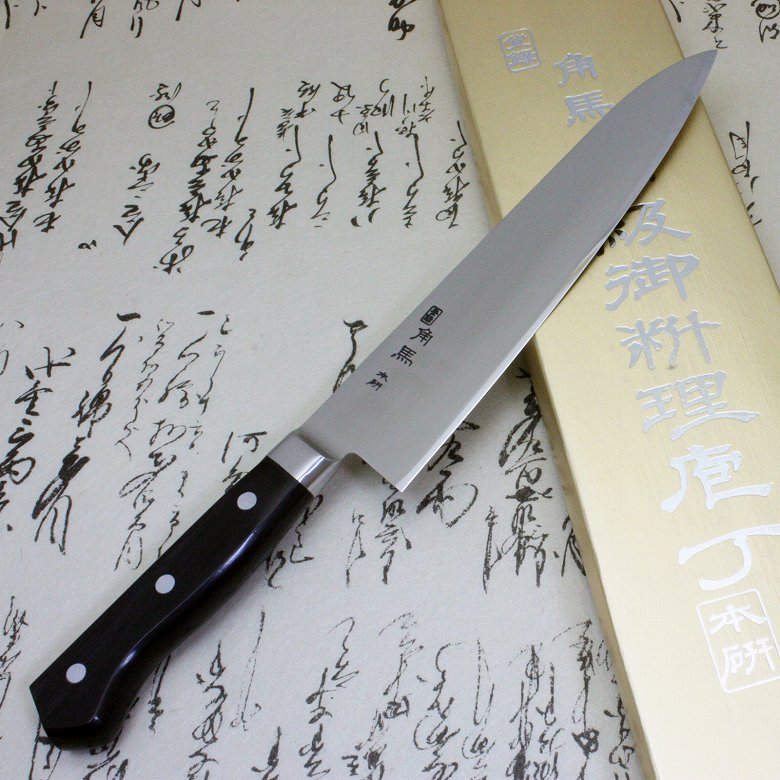 Japanese Sushi Chef Knife Shimomura Tsunouma 9000 Stainless Gyuto 210mm