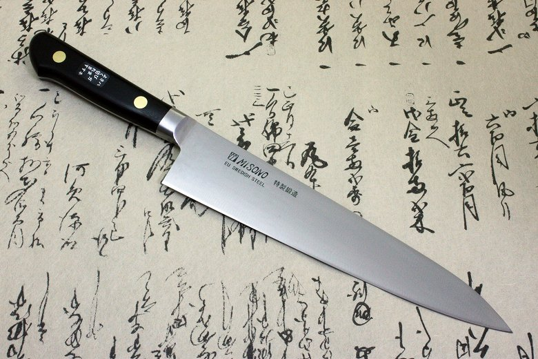 Charmant Misono Japanese Chef Kitchen Knife Sweden Carbon Steel Gyuto 210mm F/S