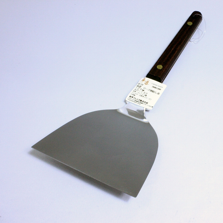 Recommended Kitchen Knives Uk