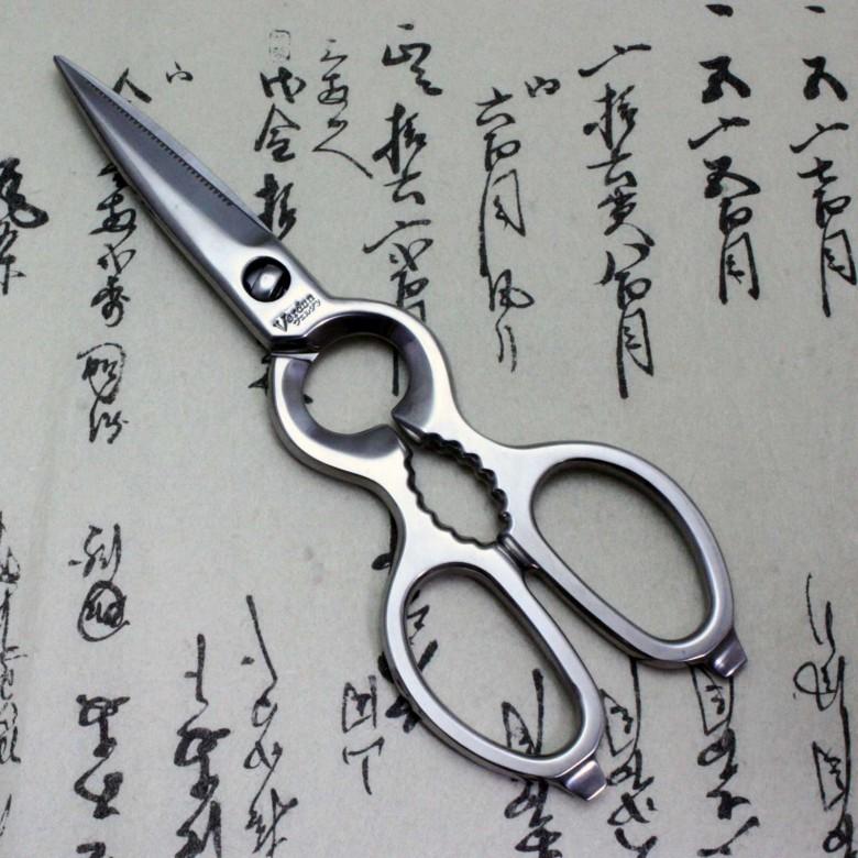 Verdun Japanese Kitchen Shears Scissors Separable All Stainless Rhebay: Stainless Kitchen Shears At Home Improvement Advice